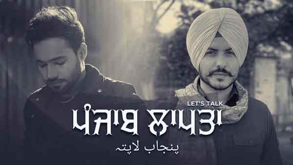 punjab laapta let s talk song shree brar