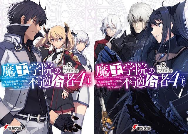 Anime Maou Gakuin no Futekigousha se estrenará el 4 de julio
