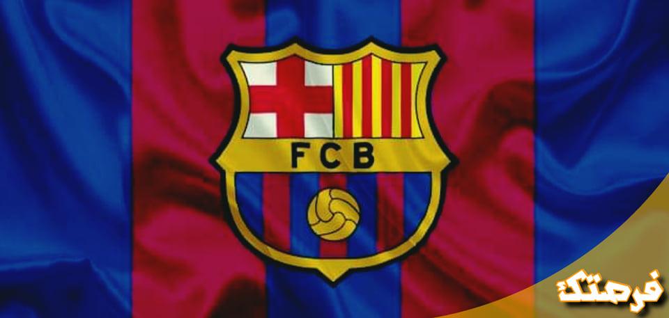 تاريخ ثاني اغني نادي كرة قدم بالعالم ... نادي برشلونة