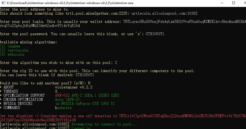 怎么挖乌龟币(Turtlecoin) - Windows 10:使用CPU和GPU同时挖矿(NVIDIA)