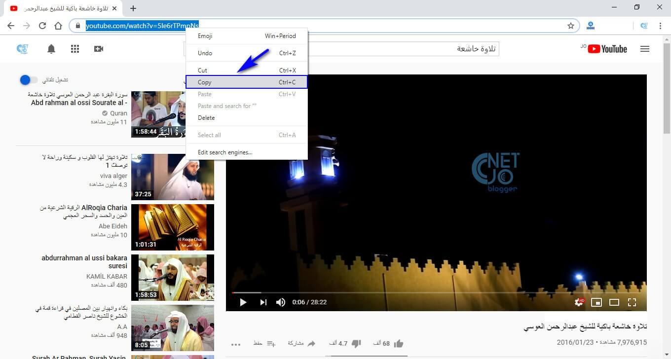 موقع تحميل فيديو من اليوتيوب بصيغة mp4