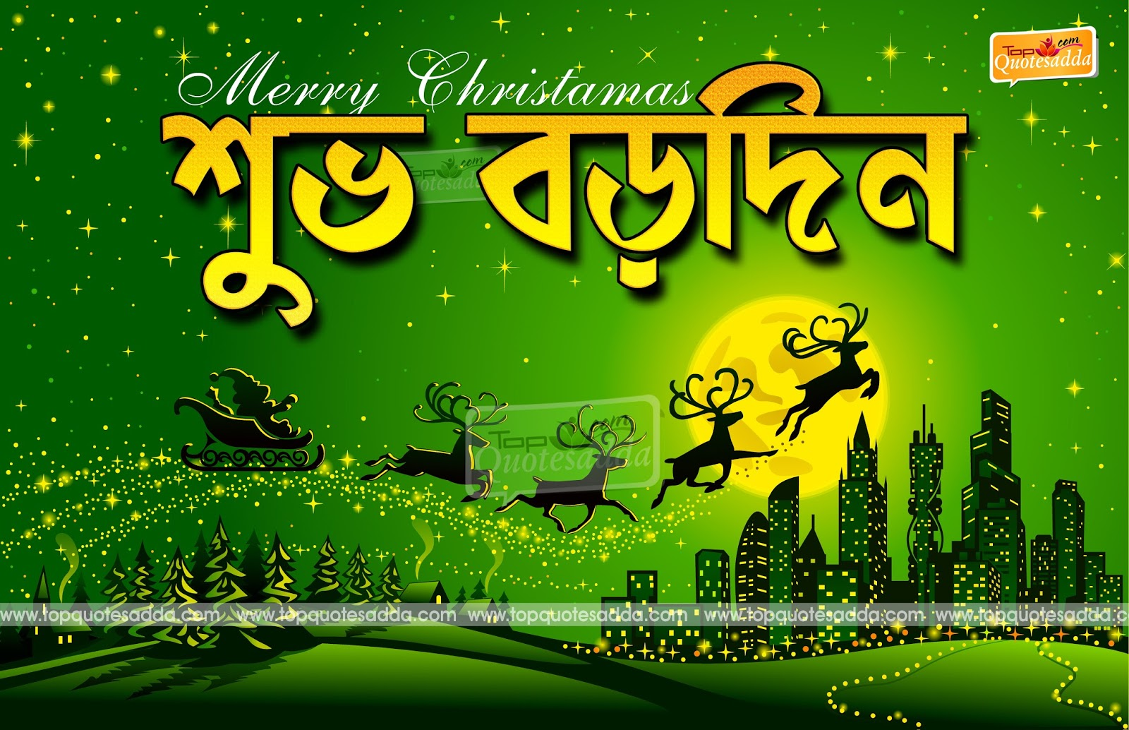 Bengali Images Of Christmas Greetings For Facebook Topquotesadda