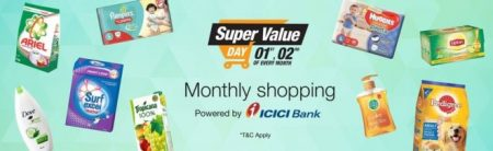 Amazon Super Value Day – Get upto Rs 1200 Amazon.in Gift cards (1-3 May 2018)
