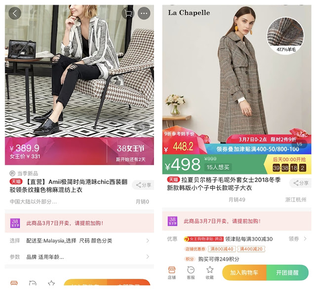 How To Celebrate The Way You Shine This International Women's Day, Celebrate The Way You Shine, International Women's Day, Tmall World, Tmall, Taobao, Online Shopping, Fashion, Beauty