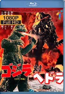 Godzilla Vs Hedorah (1971) [1080p BRrip] [Latino-Japones] [LaPipiotaHD]