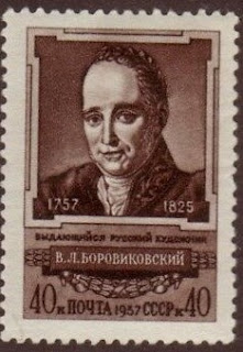 Vladimir Borovikovsky, Ukrainian-Russian painter (d. 1825) stamp