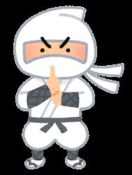 忍者のイラスト(白)