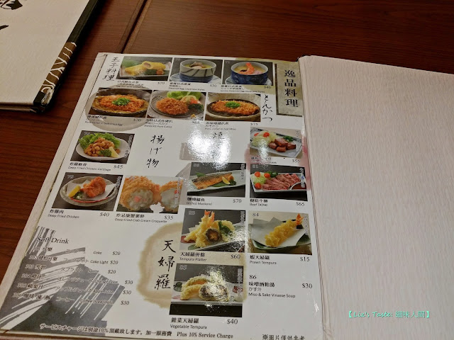 20170129_195433.jpg