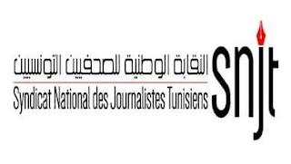 النقابة الوطنية للصحفيين التونسيين، ائتلاف الكرامة، مقاطعة، حربوشة نيوز