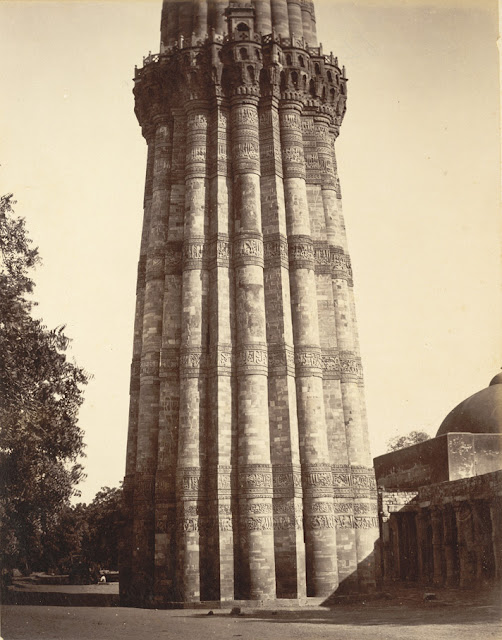 Qutb Minar in the 1880s