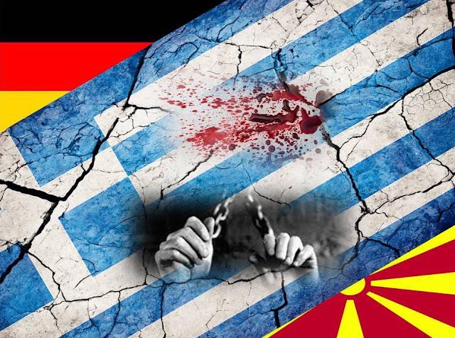 Γερμανοί, Αριστεροί, Μακεδονία, Μετανάστευση