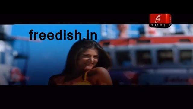 Jaaniye Sangeet Bangla TV ki Frequency, DD Free dish par