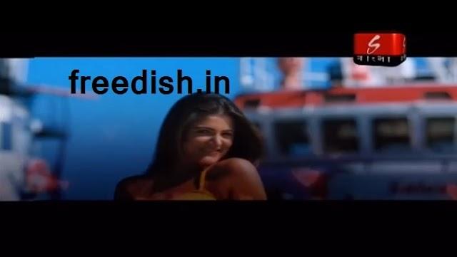 Sangeet Bangla Channel added on DD Free Dish LCN # 909