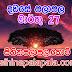 Lagna Palapala Ada Dawase | ලග්න පලාපල | Sathiye Lagna Palapala 2020 | 2020-03-27