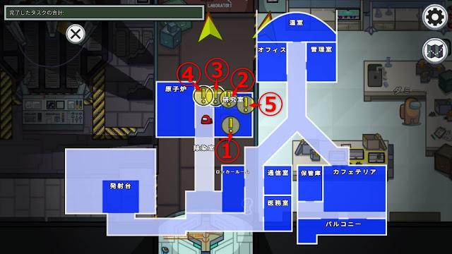 研究室(Laboratory)のタスクマップ説明画像