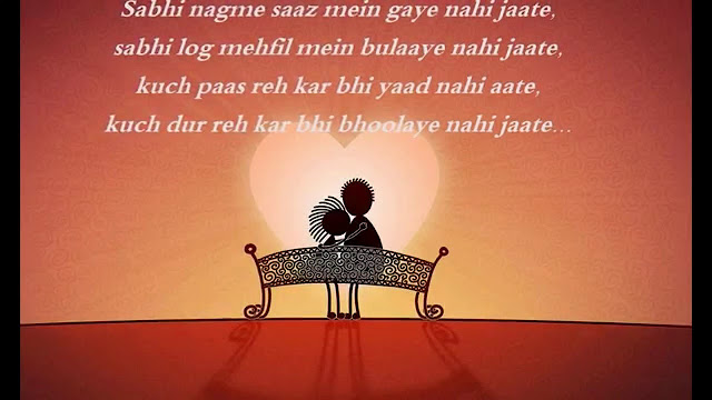 Valentine's Day message in Hindi
