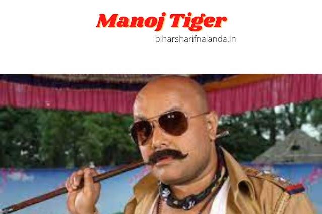 Manoj Tiger