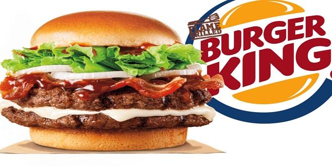 أسعار منيو وفروع ورقم مطعم برجر كنج burger king السعودية