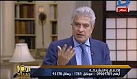 برنامج العاشرة مساءاً 23-1-2017 وائل الإبراشى - قناة دريم