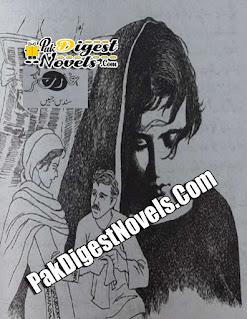 Garat Gar Episode 1 By Sundas Jabeen