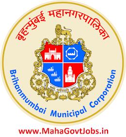MCGM recruitment 2021, BMC Job openings, BMC Jobs