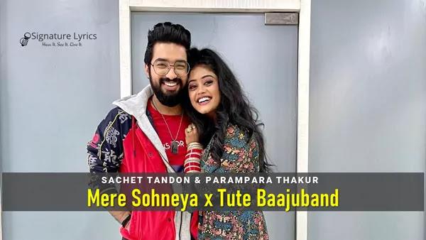 Mere Sohneya Lyrics - Sachet Parampara
