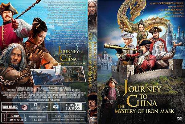 Journey to China: The Mystery of Iron Mask (2020) DVD Cover