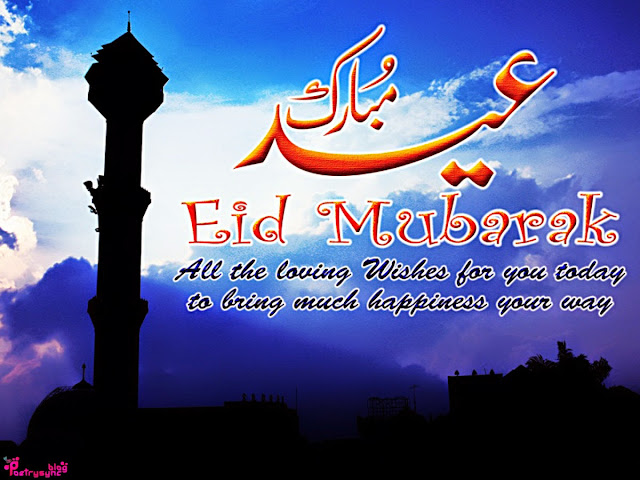 Eid 2017 SMS, Wishes and Messages