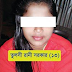 Hindu school girl kidnapped for forceful conversion