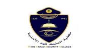 تعلن كلية الملك فهد الأمنية عن توفر وظيفة شاغرة بمسمى أستاذ مساعد