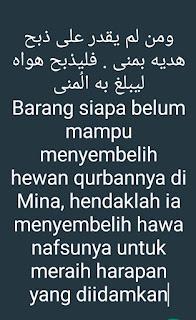 Kata bijak Islami nasehat Islam