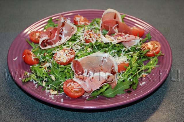 рецепт салата с рукколой, прошутто и кедровыми орехами с пошаговыми фото