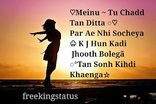 badmashi status images,punjabi badmashi status