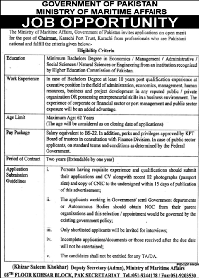 JOBS | Ministry of Maritime Affairs