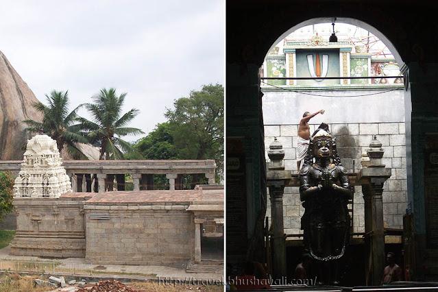 Namakkal Anjaneyar Temple