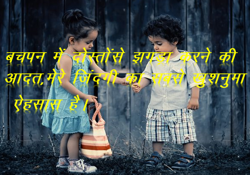New Attitude Hindi And English Status For Facebook And