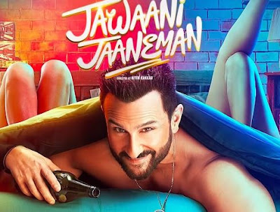 Jawaani Jaaneman First Look, Jawaani Jaaneman First poster