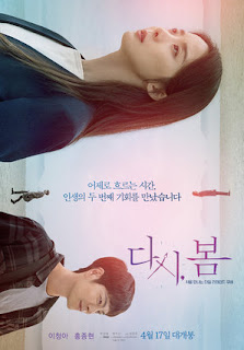 Download Film dan Movie Spring Again (2019) Subtitle Indonesia