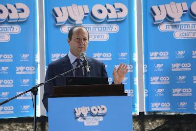 Funcionários israelenses pedem ao primeiro-ministro aprovação de construções judaicas em Jerusalém
