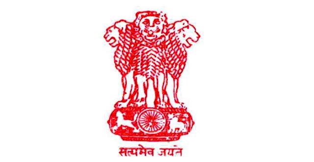 District Judge, Sundargarh Recruitment 2021 Junior Clerk-cum-Copyist, Junior Typist, Stenographer Grade-III – 30 Posts Last Date 22-10-2021