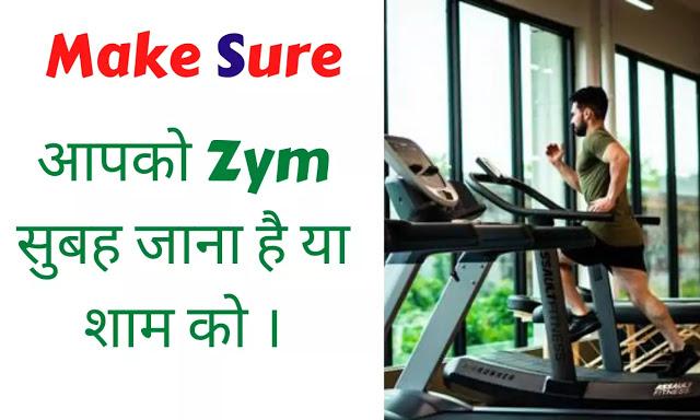 Nayi Aadat Kaise Banaye - Personality Development In Hindi