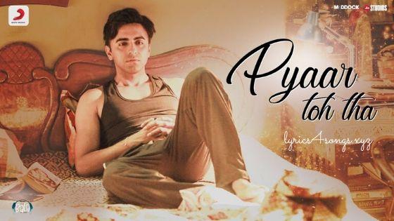 PYAAR TOH THA LYRICS – Bala | Lyrics4Songs.xyz