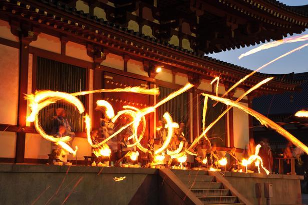 Yakushiji Shuni-e Hana-e-shiki - Flower Offering Ceremony, Yakushi-ji Temple, Nara