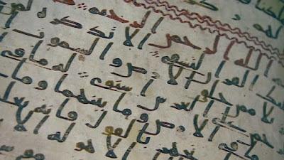 تاريخ التفسير ومراحل تطوره في العهد النبوي وعصر الصحابة  [الجزء الأول]