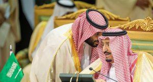 اخر اخبار الضمان الاجتماعي السعودي بخصوص مكرمة الملك سلمان لمستفيدين الضمان الاجتماعي المحكومين في الحقّ العام