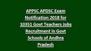 APPSC APDSC Exam Notification 2018 for 10351 Govt Teachers Jobs Recruitment in Govt Schools of Andhra Pradesh
