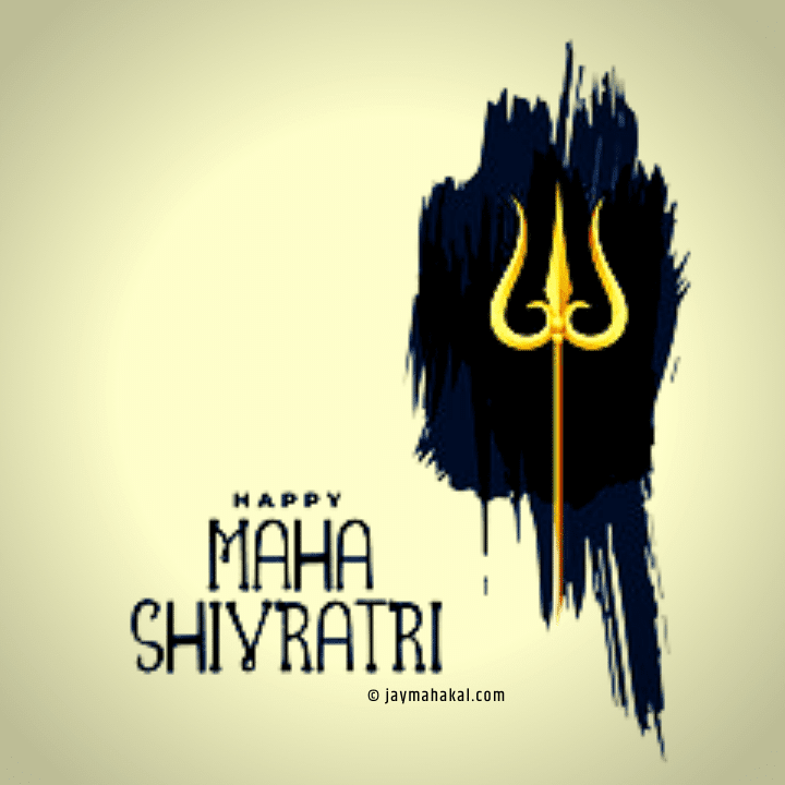 maha shivaratri images free download