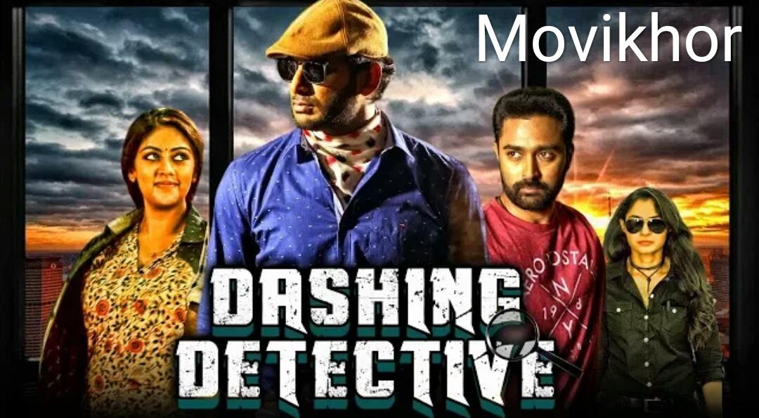 New south movie download in hindi 3gp 2018   Punjabi Movies
