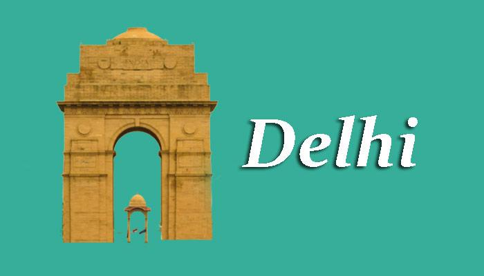 नई दिल्ली का इतिहास | New Delhi Ka Itihas