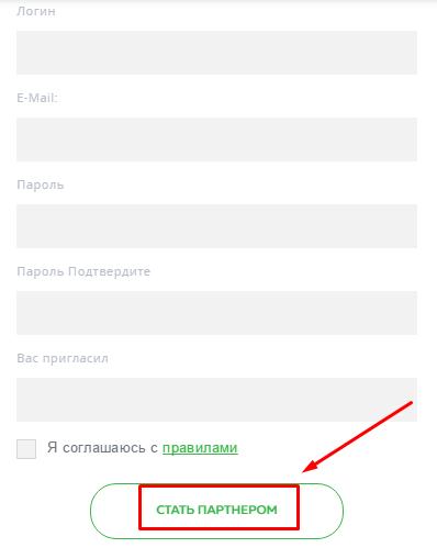 Регистрация в Quantum Forex Options 2